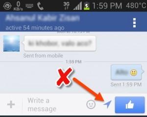 Locatie prin Fb Messenger